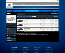 Online automobile price quotation application